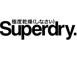 Superdry Cyber Monday